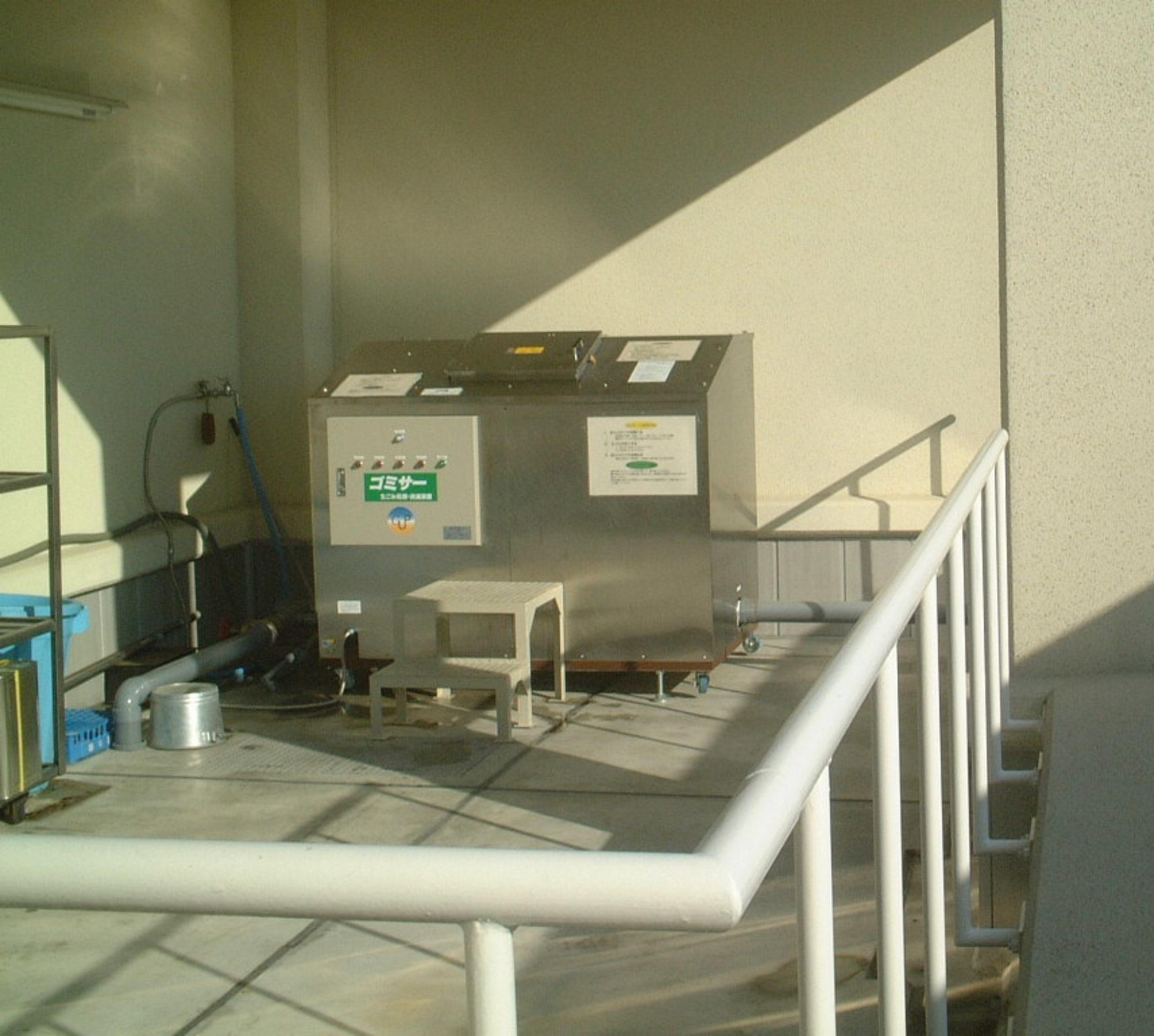ようこそ ゴミサー ミキサー製造販売のエスキー工機へ